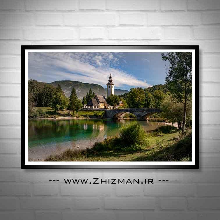 دریاچه بوهینج اسلوونی