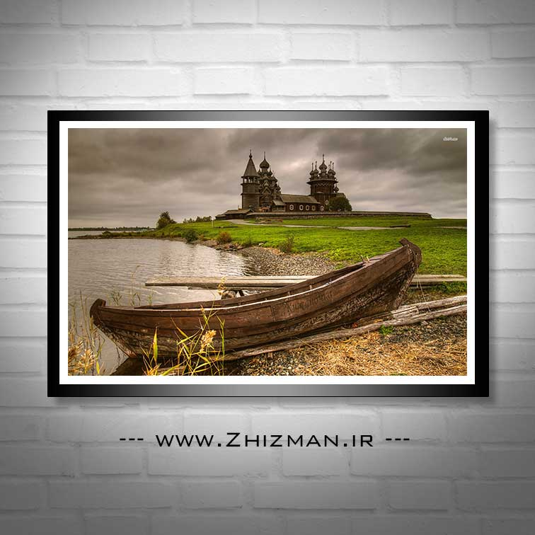 عکس قایق چوبی و کلیسا