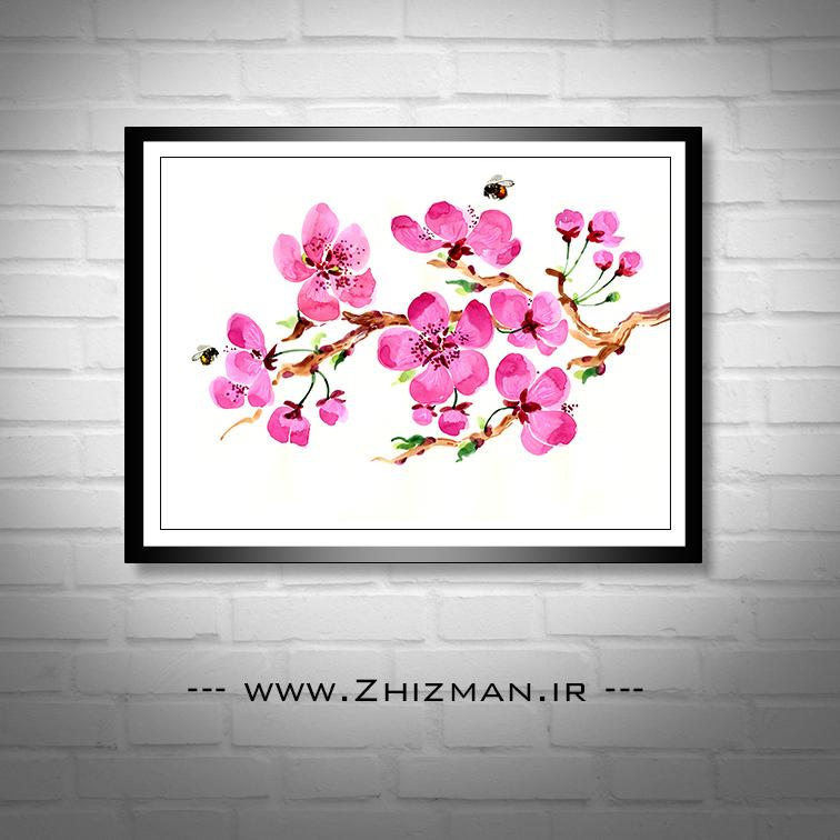 نقاشی شکوفه با آبرنگ