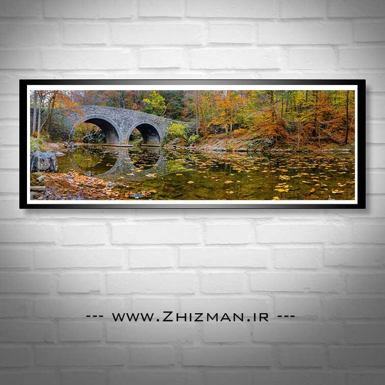 عکس پل سنگی در فصل پاییز