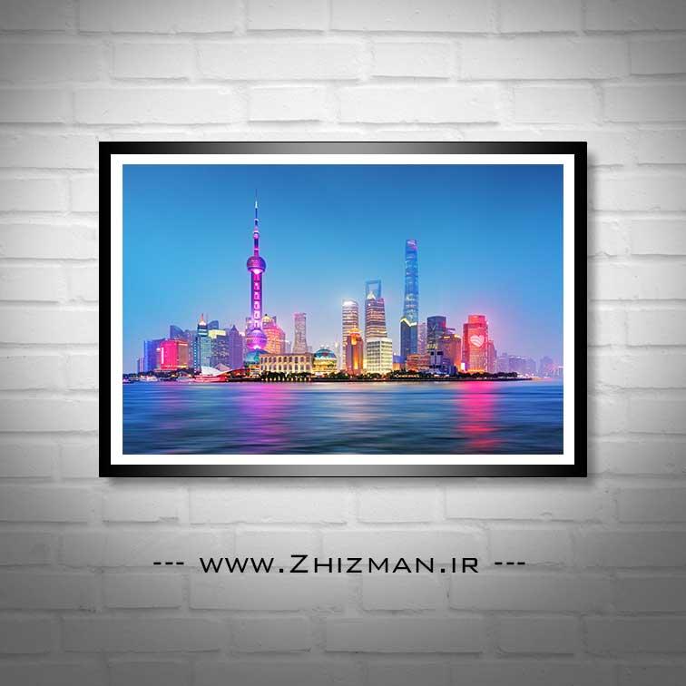 عکس برج های شانگهای